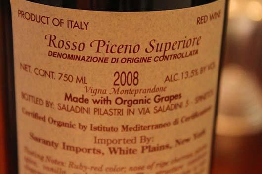 Saladini-Pilastri-Vigna-Monteprandone- Rosso-Piceno-Red-Wine