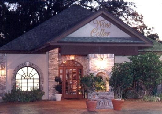 Wine-Cellar-Jacksonville